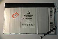 Аккумулятор Lenovo Idea Tab S2109 3,7V 24,8Wh orig