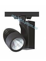 Светодиодный трековый светильник 33W 4200K VENEDIK-33 Horoz Elecrtic