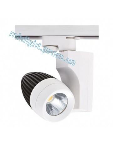 Светодиодный трековый светильник 23W 4200K VENEDIK-23 Horoz Elecrtic
