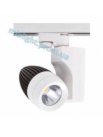 Светодиодный трековый светильник 23W 4200K VENEDIK-23 Horoz Elecrtic, фото 2