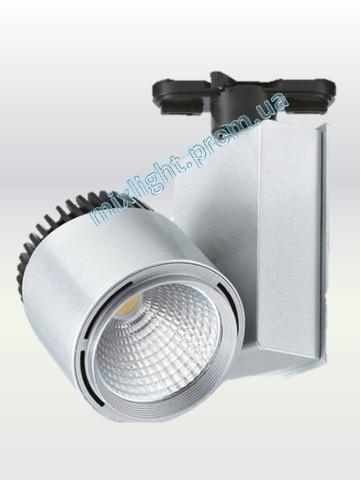 Светодиодный трековый светильник 40W 4200K MADRID-40 Horoz Elecrtic