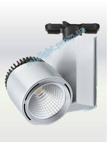 Светодиодный трековый светильник 40W 4200K MADRID-40 Horoz Elecrtic, фото 2