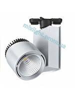 Светодиодный трековый светильник 23W 4200K MADRID-23 Horoz Elecrtic