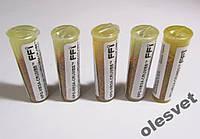 Биокатализатор MPG-MEGA-CRUMBS FFI   1 туб 5г