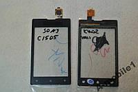 Сенсор Sony C1503 C1504 C1505 C1605 C1604 Xperia E Dual orig