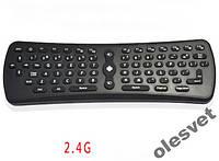 Пульт 2,4G гироскоп Клавиатура Air Mouse Android