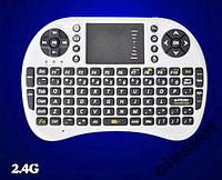 Пульт Rii 2,4G Клавиатура Touchpad DPI Mouse