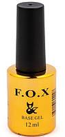 Базовое покрытие для ногтей F.O.X. Base Soft Gel, 6 ml