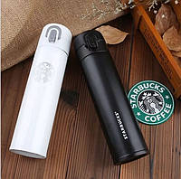 Стильный термос Starbucks, фото 1