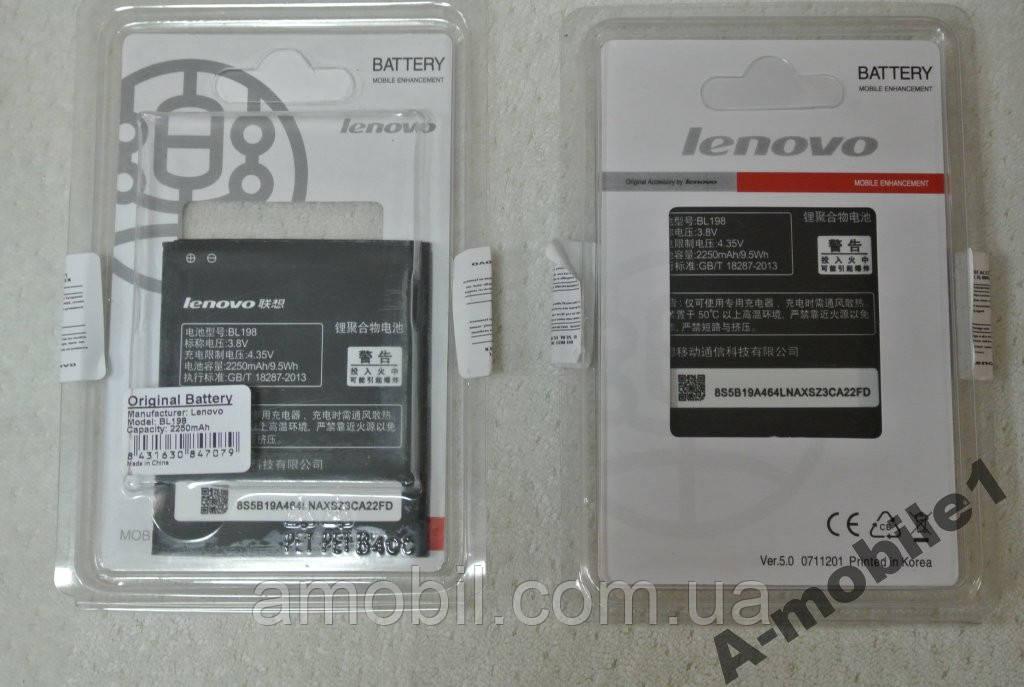 Аккумулятор Lenovo BL198 2250 mAh orig ( A830 / A850 / A859 / A880 / K860 / S880 / S890 / S920)