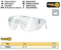 Окуляри захисні Польща окуляри HF-111 VOREL-74501