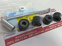 Стійка стабілізатора передня Chery Elara Blue Print, фото 1
