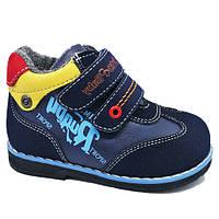 Детские демисезонные ортопедические ботинки ОrtoBaby D8107