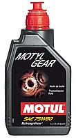 Масло трансмиссионное Motul Motylgear 75W-80 Technosynthese 1л