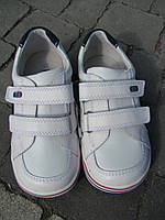 Кожаные белые кроссовочки BG р 25-30