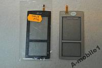 Сенсор  LG KF600 orig