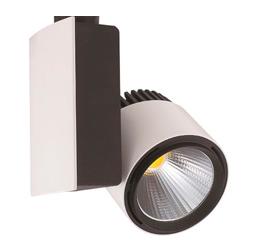 Трековый светильник HOROZ LED 23W 4200K( MADRID-23)