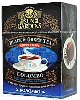 Смесь черного и зеленого чая Sun Gardens Colombo 100г.