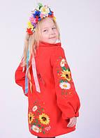 Красное пальто с вышивкой