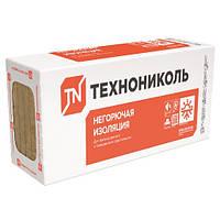 Теплоизоляция базальтовая минеральная вата ТЕХНОФАС ЭФФЕКТ Технониколь 100 мм/ плотность 131 кг/м3