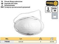 Набор маска защитная 5 штук VOREL-74540