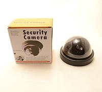 Муляж камеры видеонаблюдения купол