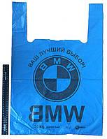 Пакет полиэтиленовый-майка BMW 40*60 см, 500 шт.