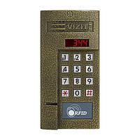 Блок вызова домофона VIZIT БВД-344F