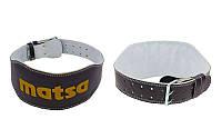 Пояс для тяжелой атлетики MATSA PVC на пряжке