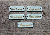 """Бирки """"HAND MADE"""" прямоугольные"""