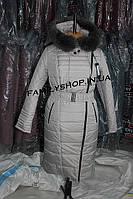 Женское зимние пальто Nui Very (Нью Вери)  Лия светло бежевое купить в Украине по низким ценам