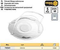 Набор маска защитная клапан 5 штук VOREL-74541