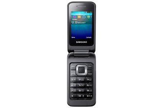 Защитная. пленка для Samsung C3520,F47 3шт