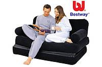 Двухместный надувной диван BestWay Chair 67356(193 х 152 х 64 см )+ внешний электронасос. киев