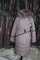 Женское зимние пальто Лия серо-розовое  Nui Very (Нью Вери)  купить в Украине