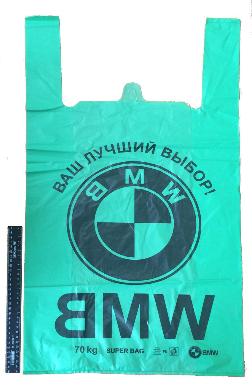 Пакет поліетиленовий-майка BMW 44*80 см, 250 шт.