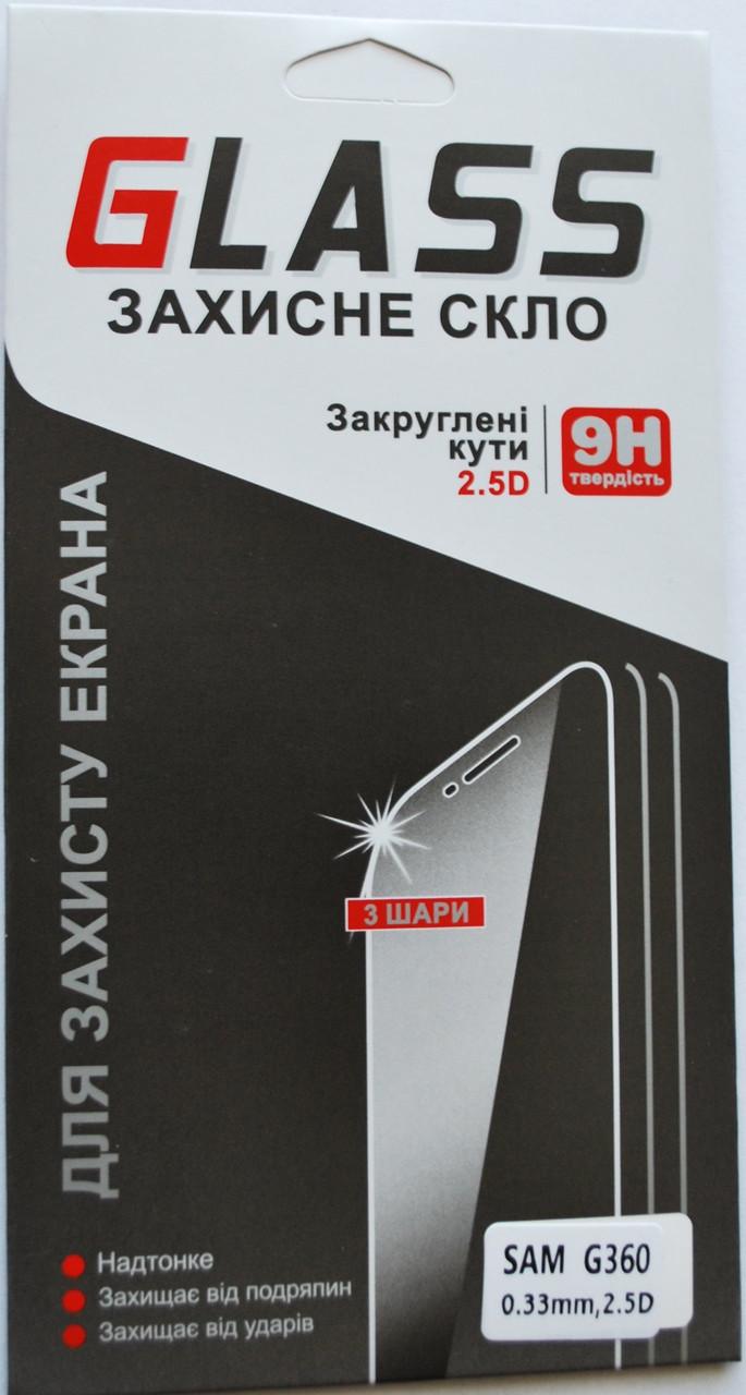 Защитное стекло Samsung Core Prime G360, F706
