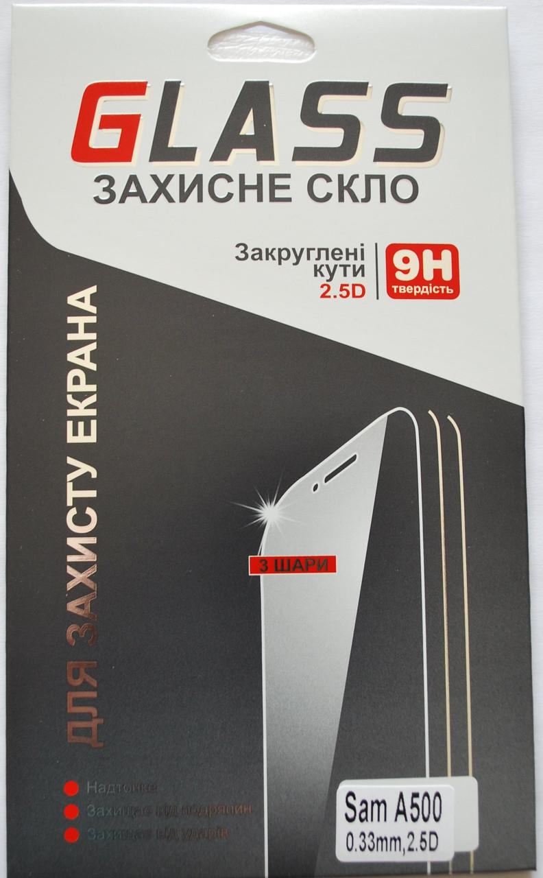 Защитное стекло для Samsung A5 A500, F703