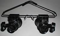 Очки увеличительные 20х с подсветкой.