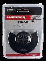 Резак Haisser полукруглый НS 107005 (48600)