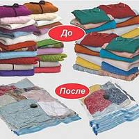 Вакуумные пакеты для одежды 70x100см, Б172 5шт