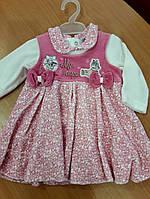 Платье велюр с кофточкой 62-68 размер