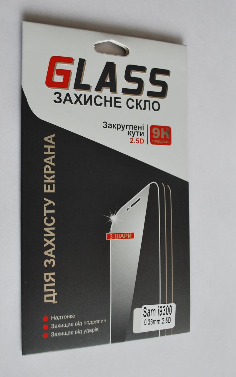 Закаленное защитное стекло для Samsung Galaxy S3 I9300, F792