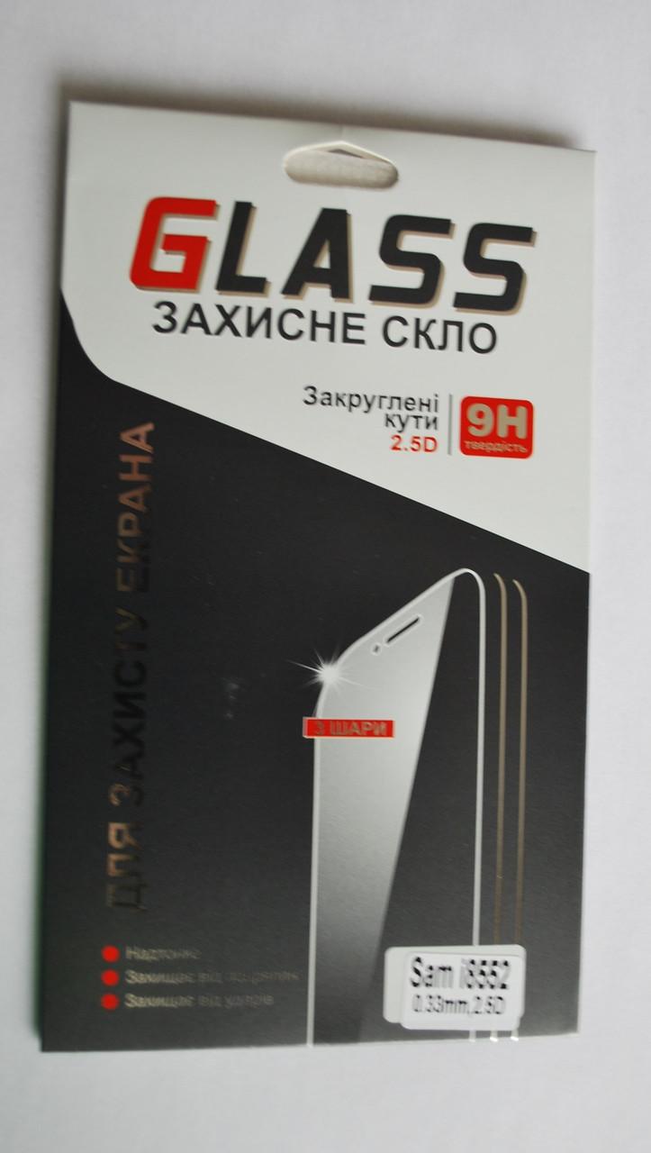 Защитное стекло для Samsung Galaxy Win i8552, F790