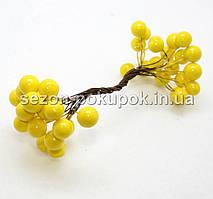 Калина лаковая D-12мм, 40 шт цвет - желтый (20 двухсторонних проволочек)