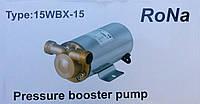 Насос повышающий давление Rona 15WBX-15