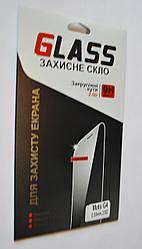 Защитное стекло для Motorola Moto G4, F933