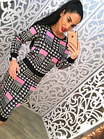 Женский вязаный костюм DB-2358