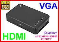 Медиа-плеер FULL HD 1080P TV-HDMI-VGA !! +Подарок!
