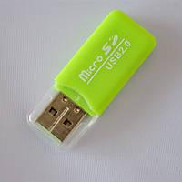 Кардридер Cardreader Micro USB в виде флешки, S188